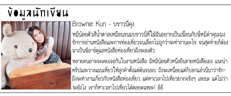 brownie-kun