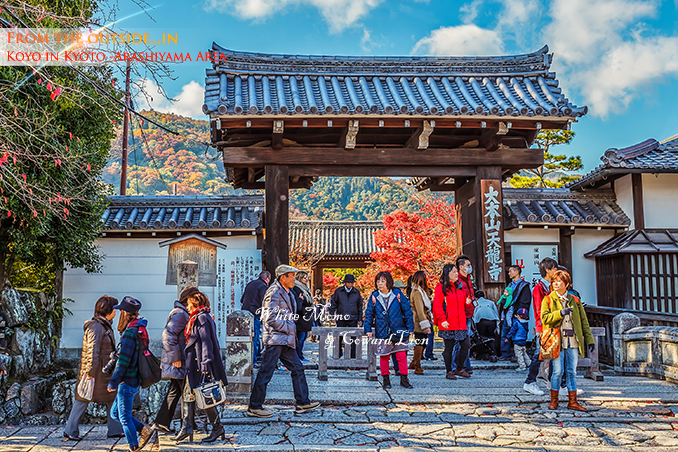 Kyoto, Japan - November 18 2013: Tenryu-ji temple famous for its