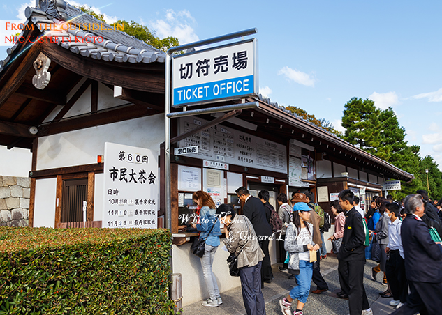 Nijo Castle in Kyoto, Japan KYOTO, JAPAN - OCTOBER 23: Nijo Castlein Kyoto, Japan on October 23, 2014. Unidentified people queueing for entrance ticket to the Nijo castle