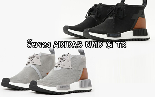 the best attitude 7a1e7 b6ba3 END x Adidas NMD C1  ZX 700 Boat Review