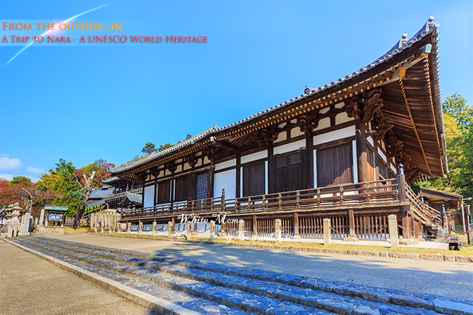 Nara, Japan - November 16 2013: Sangatsu-do Hall is the oldest o