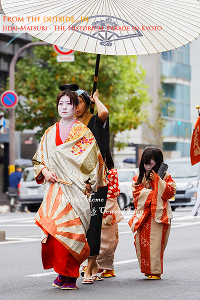 "KYOTO, JAPAN - OCTOBER 22: Jidai Matsuri in Kyoto, Japan on October 22, 2014. Unidentified participants at the ""Historical Parade"", one of Kyoto's renowned three great festivals held on 22nd October every year"