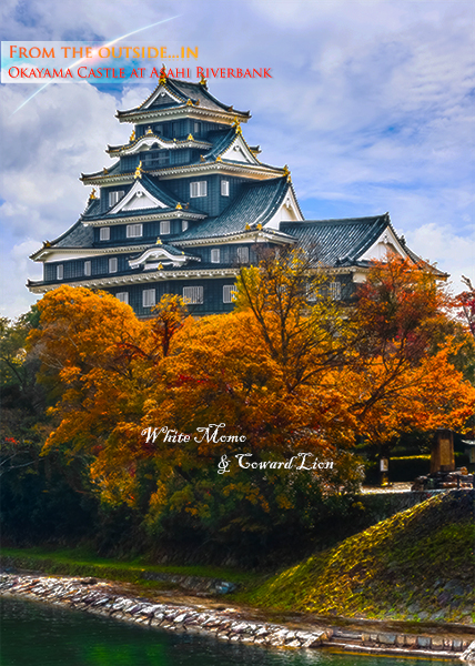 "Okayama Castle or Crow Castle in Okayama OKAYAMA, JAPAN - NOVEMBER 17: Okayama Castle in Okayama, Japan on November 17, 2013. The main tower was completed in 1597, it's black exterior has it earned the nickname ""Crow Castle"""