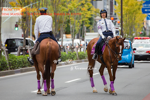 "KYOTO, JAPAN - OCTOBER 22: Jidai Matsuri in Kyoto, Japan on October 22, 2014. Unidentified Mounted Police at the ""Historical Parade"", one of Kyoto's renowned three great festivals held on 22nd October every year"