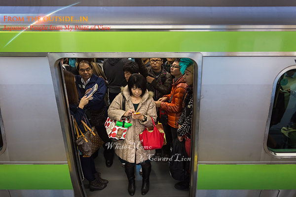 Tokyo, Japan - November 23 2013: Tokyo train is always packed with people all through the day and especially in rush hours.