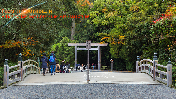 Ise Jingu Geku(Ise Grand shrine - outer shrine) in Ise City, Mie Prefecture MIE, JAPAN - NOVEMBER 20, 2015: Ise Grand Shrine (Geku - outer shrine, officially known as Toyouke Daijingu) dedicated to Toyouke-Omikami, the deity of agriculture and industry