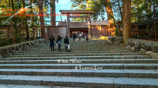 Ise Jingu Naiku(Ise Grand shrine - inner shrine) in Ise City, Mie Prefecture MIE, JAPAN - NOVEMBER 20, 2015: Ise Grand Shrine (Naiku - inner shrine, officially known as Kotai Jingu) dedicated to the worship of Amaterasu - the goddess of the sun